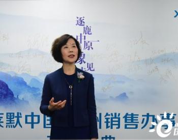 赛莱默:持续看好中国投资环境,加速布局<em>智慧水务</em>和农村污水治理