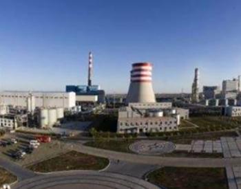 兖州煤业184亿收购整合<em>集团</em>煤化工业务 标的全年营收超230亿助力业务规模提升