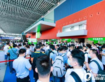 正式启动!2021世界太阳能光伏产业博览会与您相约八月羊城!