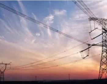 <em>增量</em>配电接入电源难在哪?