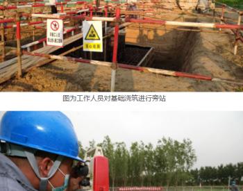北京东、廊坊<em>北</em>500千伏输变电工程三河境内线路基础浇筑全部完工