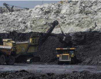 印度限制邻国投资商参与国内商业性煤矿拍卖
