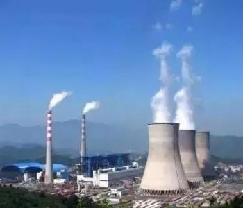中国<em>五大发电集团</em>的重组与发展