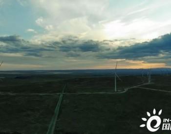 国家电投与远景能源携手,中亚最大规模<em>风电项目发电</em>
