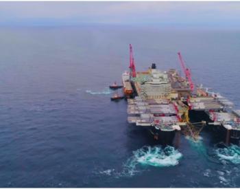 澳大利亚担心的事发生:<em>LNG</em>收入将暴跌35%!中国买家也不再青睐?