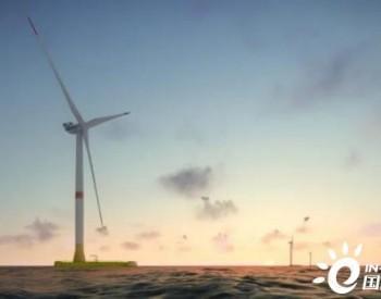 20%股份!<em>道达尔</em>进入法国海上浮式风电行业