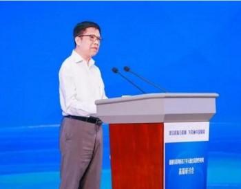 郭智:积极推动能源互联网和智能电网建设