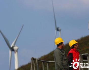 贵州电网47个智能电网示范项目全部投运