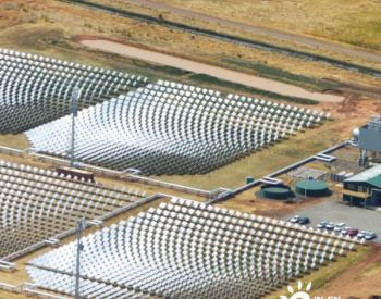 澳洲将建大型<em>光热</em>光伏<em>储能</em>燃气混合发电项目,已进入详细可研阶段