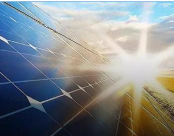 广东茂名:华润投资4亿元建设光伏发电项目