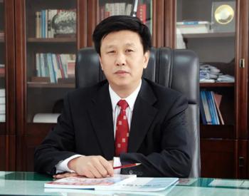 """晋煤董事长李鸿双:晋煤""""二次转型""""最难还是观念转变"""