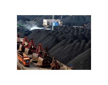 我国煤炭价格大幅上涨 未来煤炭仍是<em>主流</em>