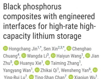快速充电的锂离子电池材料:黑磷+石墨,这款复合材料有点酷!