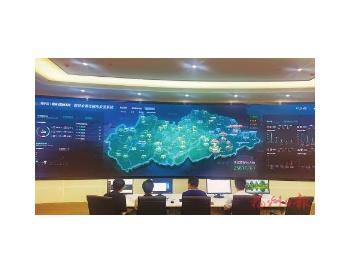 """生态环境监测有了""""千里眼""""永泰数字生态综合管理平台 投用一年效果明显"""