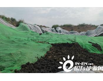 中央生态环保督察组:平谷一污水处理厂污泥处置乱
