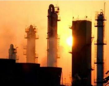 发电应成天然气需求侧改革突破口