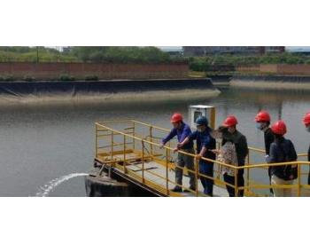到2020年底,黑龙江省有望初步建立地下水<em>监测</em>点位数据共享机制