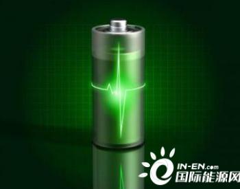 2020年8月全国锂离子电池完成产量17.9亿只 同比增长23.3%