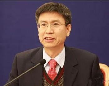 """刘宝华:积极推动""""风光水火储""""""""源网荷储""""""""两个一体化"""""""