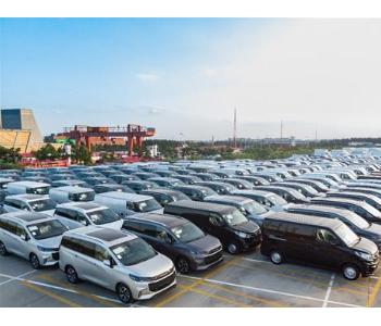 千余辆新能源车远征欧洲,上汽大通<em>海外市场</em>大步向前