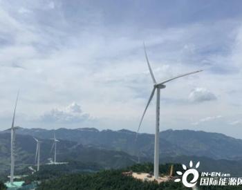50MW,<em>湖南</em>江口风电场全部机组并网<em>发电</em>