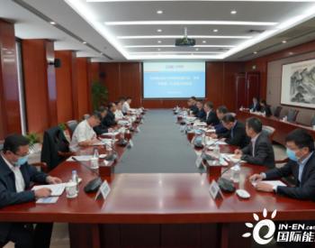 中国能建与南方电网高层会晤