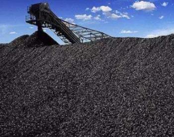 """山西五家""""煤老大""""重组 产量超5亿吨资产超万亿跻身全国第二"""