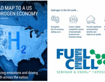 10年创造1400亿美元利润,麦肯锡发布美国氢能源经济路线图