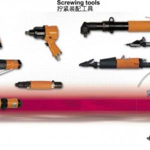 气动螺丝刀/拧紧轴/多轴拧紧机/螺丝输送机--意大利欧博