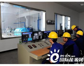 重庆合川生活垃圾焚烧发电项目拟征收狮滩镇、小沔