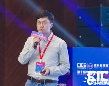 中电工西北院魏远:电化学储能项目设计实践