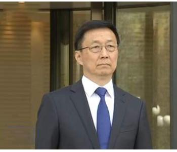 韩正:制定二氧化碳排放达峰行动计划,推进全国碳市场建设