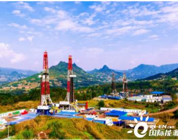 中国页岩气最大生产基地日产量迈上4000万方新台阶
