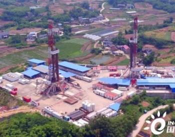 中国石化涪陵<em>页岩</em>气田新增<em>探明储量</em>近2000亿方