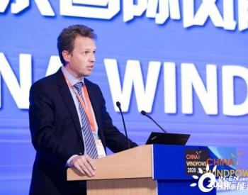 挪威驻地公使汤柯纳:挪威在海上风电领域已构造出强有