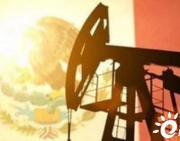 尽管经济低迷 但墨西哥<em>汽油</em>需求环比持平