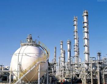 中东和北非地区的计划<em>天然气投资</em>增长29%,至1,260亿美元