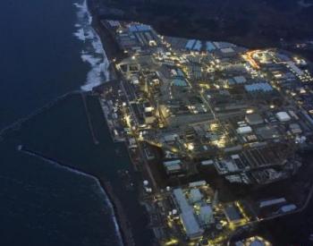 "<em>福岛核</em>污水处理方法或于月内出炉""入海""可能性最大"