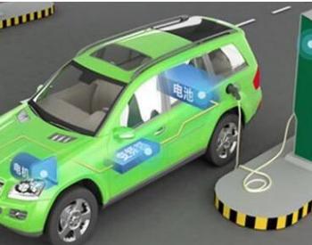 10分钟给电动汽车充满电,要率先在中国实现了?