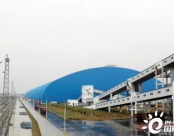 国内最大,济矿物流园区煤炭产品<em>储备</em>设施获补助2850万