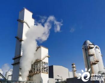 1200亿元煤化工<em>项目</em>一阶段工程首个装置投产