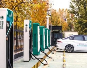 国庆期间保定市充电站充电量42.39万千瓦时