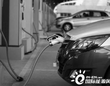 电动化推动汽车业转型