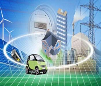 綜合能源服務引領能源發展新機遇