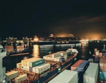 鹿特丹港的区块链微电网试行可再生<em>能源</em>交易