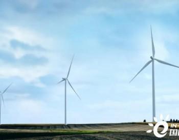 <em>远景</em>有信心2023年风电、储能度电成本降到1毛钱