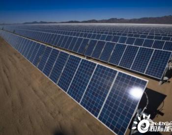 太阳能史上最便宜,2030年将成电力新霸主