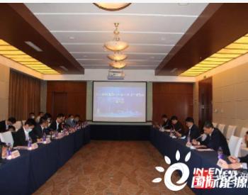 江苏射阳在北京举办活动 吸引风电企业进行投资