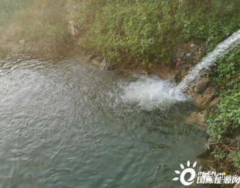 这条出了名的臭水沟变成清水渠,村民直说好!