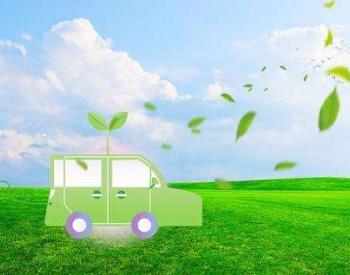 新能源车产销两旺 致六氟磷酸锂厂家缺货